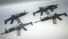 """Очередная пукалка """"HK XM8""""."""