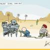 Воровство в мире Fallout