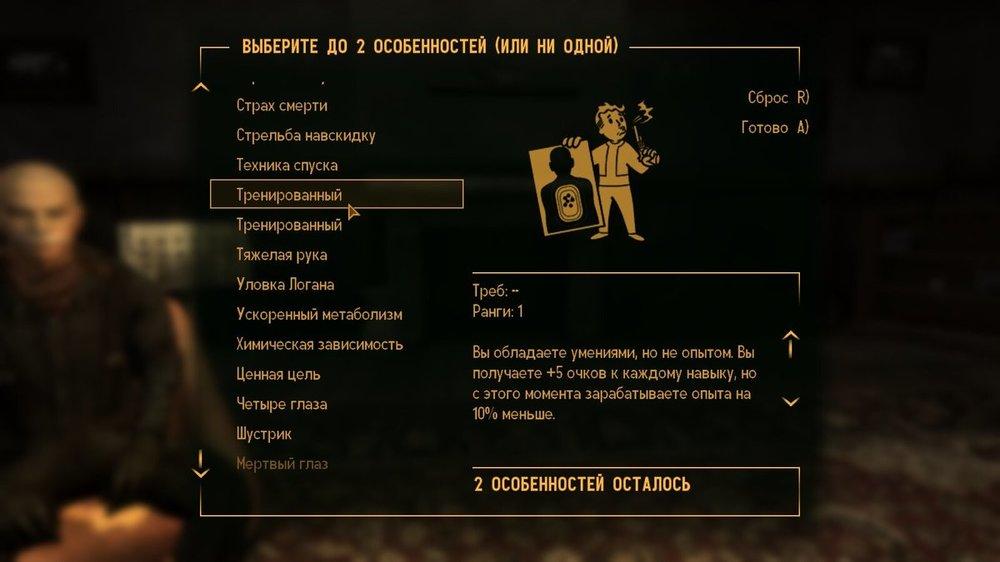 ScreenShot13.thumb.jpg.035a81cf15f90110d902f4b5d60d0ca4.jpg
