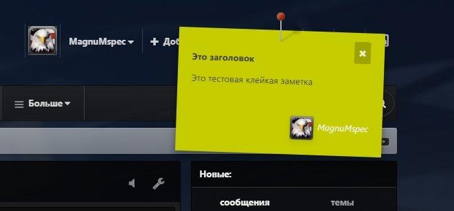 Скриншот (23.04.2019 01-08-47).jpg