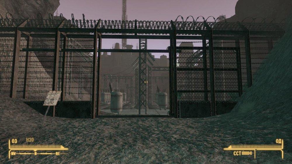 Ворота через которые проходим 1.jpg