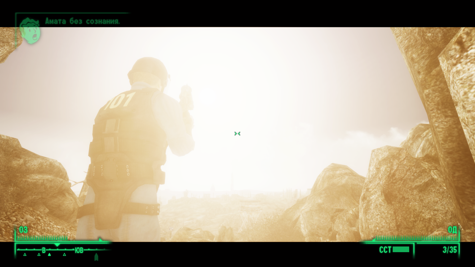 Fallout 3 Screenshot 2019.10.27 - 20.29.20.45