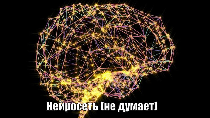 xVASynth или Нейросеть: не совсем стать человеком